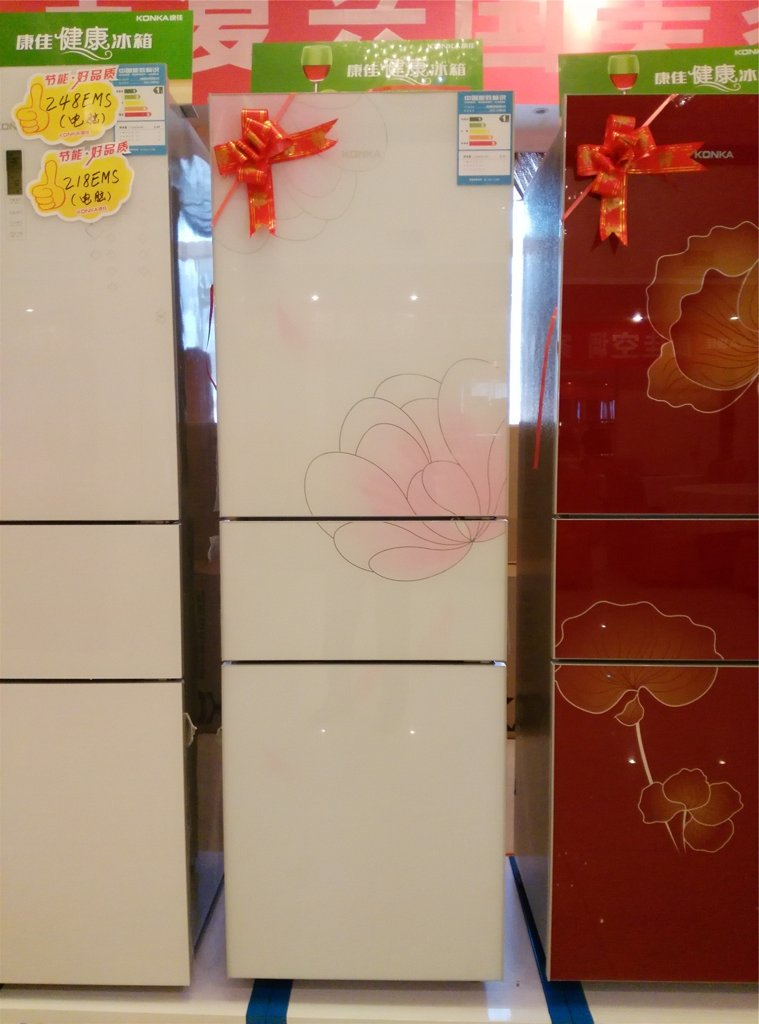 康佳冰箱bcd-218mtqbb